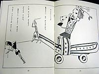 Dscf4414